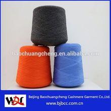 acrylic yarn worsted wool double knitting wool sale