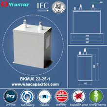 220V 25kvar Single Phase Power Capacitor