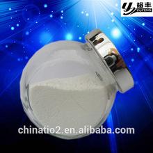 white powder pigment rutile titanium dioxide industrial grade