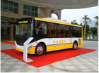 0 Emission HENGNENG 8M PURE ELECTRIC CITY BUS FDG6801EVG HOT FOR SALE
