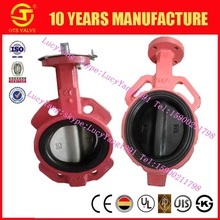 BV-LY-0335 water directed valve soft sealing with rubber