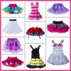 TUTU/tutu skirt/TUTUT dress supplier/ Founded in 2006/OEM