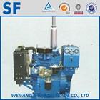 2100series 2100D genset 2 cylinder diesel engine