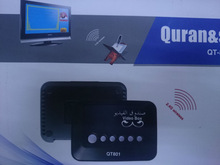 2014New Equrantu product digital al quran box wireless contact to TV video