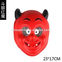 2015 Wholesale cheap Cross-eyed The Red Devils EVA mask halloween