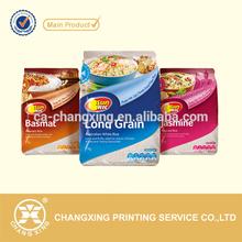 high quality 1KG plastic bag rice bag side gusset for rice packaging