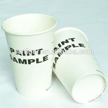 wholesale cold paper cup,cold drink fruit juice cup,party favors paper cup
