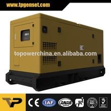 Silent type Three Phase 50HZ 250kva new design Chinese Diesel Generator Powered by Yuchai