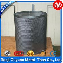 ruthenium iridium platinized titanium mesh anode