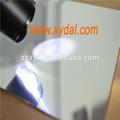 天井・照明10801085ソーラーミラー