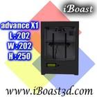 best 3D printer, 3d metal printer, iBoast advance X1 3D Printer 3D Printer korea(X101)