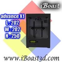 best 3D printer, 3d metal printer, iBoast advance X1 3D Printer 3D Printer korea (@X101)