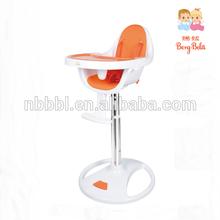 Modern Hotel baby safty bar stool high chair