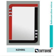 sanitaryware bathroom set silver mirror XJZH081