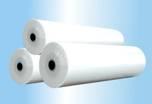 Protection film, protective film,plastic film for protection