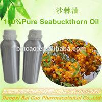 Seabuckthorn seed oil