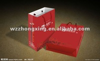 Advertising Paper Bag, OEM Production Paper Shopping Bag, Cheap Paper Bags with Handles