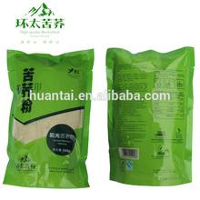 Gluten-free black buckwheat flour