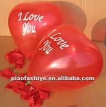 Red Heart- shaped latex balloon