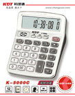 new calculate fob prices K-5000C