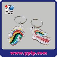 2015 hot-sale custom souvenir acrylic keyring key ring finder