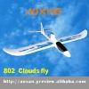 2015 new style RC hobby plane/ New sailplane glider