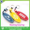 Promotional Eva Foam Floating Key Chains