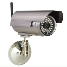 outdoor waterpoof camera surveillance wireless ip webcam
