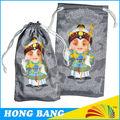 Hb194 bolsa de promoción, de limpieza de microfibra caso, el logotipo de la bolsa de seda