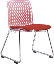 plastic connection stacking chair
