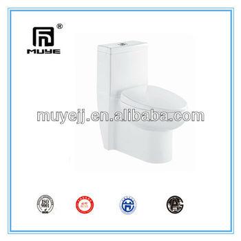2013 modern one piece toilet MY-2426