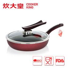 24cm Nonstick cookware /Aluminium Frying Pan