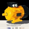 Factory !!! CE Approved AC 220 Volt Motor