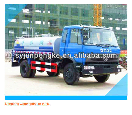 Dongfeng water sprinkler truck