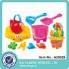 8PCS Hot Sales Colourful Summer Beach Summer Toys