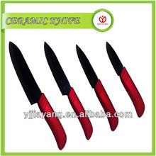 Yang Jiang Ceramic Knife Rose-Bengal Handle