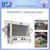 BYG-48-40-12 Dry Hot Press