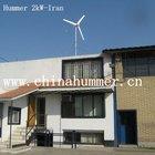2000W renewable wind power dynamo for wind turbine