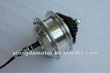24v, 36v, 48v v- freno biciclettaelettrica motore posteriore/posta- bici brushless ad alta velocità della ruota mozzo motore