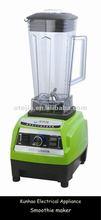 LIN simple commercial juicer bar ice blender chopper, home appliances