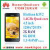 Huawei Hornor Quad core 2G RAM U9508_Better than xiaomi m2_4 5 inch 1280x720 IPS_ Android 4 0_1 3 8 0MP Camera_GSM 3G_Smartphone