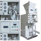 Ultrafine Powder Packing Machine(automatic type)