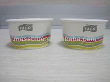 Disposable Frozen Yogurt Packaging Paper Box