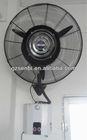 26 inch industrial wall water Mist Fan