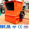 High efficiency concrete crusher for sale for artificial granite production line from China