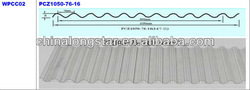 Polycarbonate wave sheet for greenhouse -10 years warranty