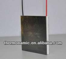 Produzione di energia termoelettrica tehp1-24156-1.2 ad alte prestazioni