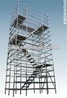 all-round ring-lock scaffold/scaffolding system