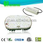 Portable LED industrial light retrofit kits of 5 years warranty