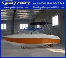 2014 hot sale 18ft fiberglass cuddy cabin boat